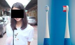 """สะใจเวอร์! สาวโพสต์ แก้เผ็ดแฟนหนุ่มกับชู้ ใช้แปรงสีฟัน """"ขัดส้วม"""" ก่อนวางให้ใช้ต่อ"""