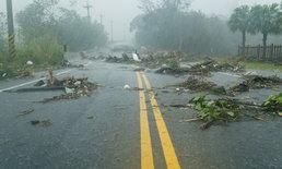 อุตุฯ เตือนเหนือ-อีสานระวังฝนตกหนักและน้ำท่วมฉับพลัน