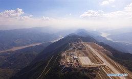 มันก็จะสูงหน่อยๆ สนามบินเสียดฟ้าในฉงชิ่ง สร้างเสร็จปลายปีนี้