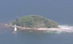 ชายญี่ปุ่นถ่ายรูปวิวเกิดพลัดตกทะเล ว่ายน้ำติดเกาะร้างอดข้าวอดน้ำถึง 2 คืน
