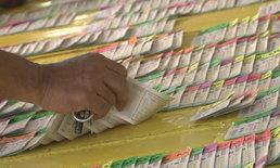 สลากสัญจรขอนแก่น ทำแผงหวยคึกคัก เซียนหวยแห่ซื้อเลขเด็ด