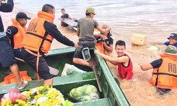 เรือลาวล่มกลางน้ำโขง ตชด.ช่วยทัน 5 ชีวิตรอดตายหวุดหวิด