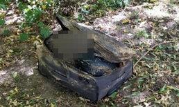 ชาวรัสเซียผวา! พบศพหญิงเปลือยรายที่ 2 ถูกชำแหละ แยกชิ้นส่วนยัดกระเป๋า