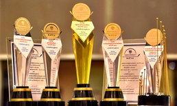 ที่สุดแห่งปี ... ประวัติศาสตร์หน้าใหม่ความภาคภูมิใจของชาวการไฟฟ้าส่วนภูมิภาค 7 รางวัล