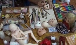 """อาชีพแปลก ศัลยกรรมตกแต่งตุ๊กตา""""บลายธ์"""" ขายรายได้งาม"""