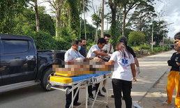 """""""นักท่องเที่ยวซาอุฯ"""" เจ็บหนัก หลังซิ่ง """"รถยูทีวี"""" เสียหลักตกเหวลึก 10 เมตร"""