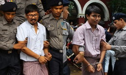 """ศาลเมียนมาสั่ง """"ขังคุก 7 ปี"""" 2 นักข่าวเปิดโปงทหาร ฆ่าล้างเผ่าพันธุ์โรฮิงญา"""