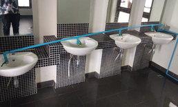 หนุ่มแฉ ห้องน้ำศาลากลาง งานชุ่ย! คาดลืมวางท่อก่อนติดอ่างล้างมือ ชาวเน็ตสับเละ