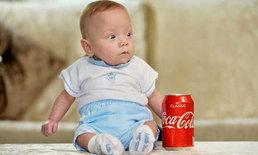 ทารกตัวเล็กที่สุดในอังกฤษ น้ำหนักเท่าน้ำอัดลม 1 กระป๋อง