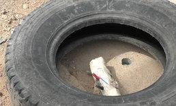 แหกตา-คนงานพบระเบิดวิ่งป่าราบ แจ้ง EOD ตรวจสอบสรุประเบิดปลอม