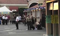 ตำรวจยิงวัยรุ่นก่อเหตุยิงปืนขึ้นฟ้า เพราะบัตรคอนเสิร์ตหมด