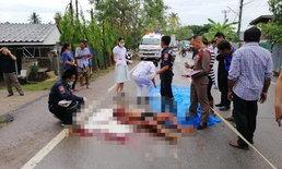หนุ่มชะตาขาดเดินผ่านห้องเช่า จู่ๆ คนในวงเหล้าโดดแทงคอ วิ่งมาตายกลางถนน