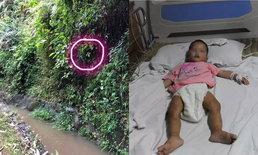 ปาฏิหาริย์! เด็กหญิงจีนวัยขวบเศษ หายตัวไปบนภูเขา 5 วัน แต่ยังรอดชีวิต