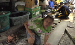 แตกฮือ-ไล่จับเซียนไฮโล 14 คน วิ่งหนีกระเจิง บ้างหลบในสวนมะพร้าว บ้างมุดใต้เตียง