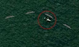 """สื่อนอกเผยภาพคล้าย """"เครื่องบิน MH370"""" ที่หายสาบสูญตกอยู่ในป่ากัมพูชา"""