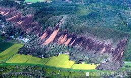 เผยภาพฮอกไกโดหลังเกิดแผ่นดินไหว ดินสไลด์ทับบ้านเรือนพังราบ (มีคลิป)