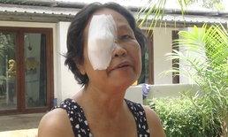 หมอยันคุณยายตาบอด เพราะติดเชื้อแบคทีเรีย ไม่ชัดน้ำสมุนไพรต้นเหตุ