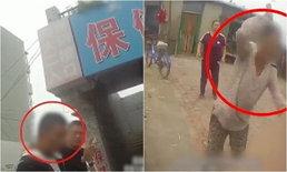วัยรุ่นจีนเจอย่าซัดฝ่ามืออรหันต์ใส่หน้า 3 ครั้งติด หลังรู้ข่าวถือมีดปล้นร้านค้า