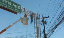 """เจ้าหน้าที่ปีนเสาเก็บธง พลาดถูก """"ไฟฟ้าแรงสูง"""" ช็อตดับคาที่ ร่างห้อยค้างอยู่ที่ป้าย"""