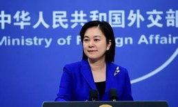 ตำรวจเคนยาขอโทษ หลังจับกุมตัวนักข่าวจีน