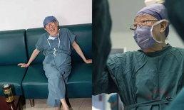 รักษาผู้ป่วยมาทั้งชีวิต นายแพทย์จีนวัย 96 ผู้ที่ยังยืนหยัดทำงานที่รัก