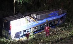 รถทัวร์ บขส.หลุดโค้งลงเหว 20 เมตร คว่ำท้องชี้ฟ้า ผู้โดยสารคลานหนีตาย