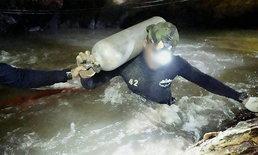 """""""ถึงตัวจะเปื่อย ไม่เหนื่อย ไม่ท้อ"""" เผยภาพภารกิจค้นหา 13 ชีวิตในถ้ำหลวงวันนี้"""