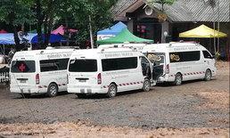 เตรียมเปิดทางช่วย 13 ชีวิตออกถ้ำหลวง สั่งจัดระเบียบจราจร ห้ามขวางทางรถพยาบาล