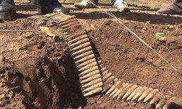 พบกระสุนปืนกลเบา M60 คาดถูกฝังนานกว่า 10 ปี!