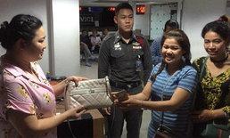 น้ำใจงาม! สาวกัมพูชาเจอกระเป๋าเงิน รีบนำส่งตำรวจ