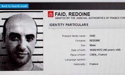 """ตร.ฝรั่งเศส 3,000 นาย ล่าตัว """"ฟาอีด"""" นักโทษแหกคุก ขับเฮลิคอปเตอร์หนี"""
