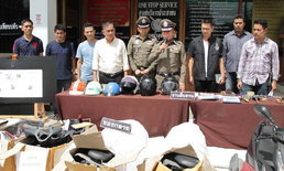 ตร.ปทุมธานีจับแก๊งลักรถแยกชิ้นส่วนส่งข้ามประเทศทางพัสดุ ของกลางอื้อ
