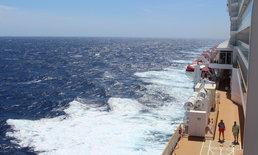 พนักงานหนุ่มสุดอึด ร่วงตกเรือสำราญ ลอยทะเลเกือบวัน-ยังรอด