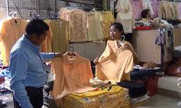 เหลืองทุกพื้นที่! ประชาชนแห่ซื้อเสื้อเหลืองวันพระราชสมภพ