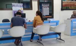 สาวร้องไห้โฮ! มิจฉาชีพหลอกยึด ATM ไปโกงเงินทางเน็ตเกือบแสน