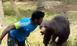ชาวบ้านอินเดียเดือด ยกพวกใช้ไม้รุมตีหมีจนตาย หลังบุกกัดคนดับ