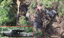 สรุปเหตุการณ์ เครื่องบินกองทัพตกในแม่ฮ่องสอน
