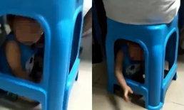 รุมจวกยับ แม่จีนจับลูกขังใต้เก้าอี้ นั่งทับเล่นไพ่นกกระจอกเฉย