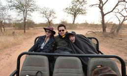 """ลุยกว่าทุกทริป """"ฟลุค-นาตาลี"""" พาน้องอชิ เที่ยวป่าแอฟริกาใต้"""