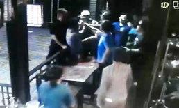 บุรีรัมย์แชร์คลิปว่อนเมือง คล้ายนักร้องเพื่อชีวิตดัง รุมกระทืบหนุ่มหน้าผับ