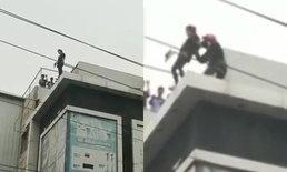 ฮีโร่ตัวจริง! ดับเพลิงจีนย่องดึง กอดร่างหญิงคิดสั้นจะกระโดดตึกตาย