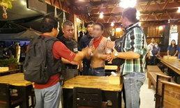 ป่วนอ่าวไร่เลย์ หนุ่มเมาคลั่งจับ 6 คน นักท่องเที่ยวฝรั่งเป็นตัวประกัน