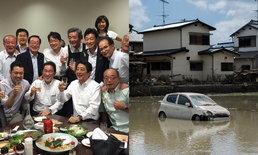 """ชาวเน็ตฉุน """"นายกฯ ญี่ปุ่น"""" สังสรรค์กับลูกพรรค ไม่แคร์น้ำท่วมครั้งใหญ่"""