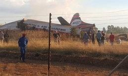 เครื่องบินตกใกล้เมืองหลวงของแอฟริกาใต้ บาดเจ็บอย่างน้อย 19 คน