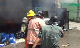 ผวา! ไฟไหม้บ.ขายสารเคมี ควันพิษฟุ้งกระจาย จนท.เร่งควบคุมเพลิง