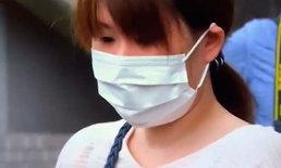สุดเลือดเย็น! พยาบาลญี่ปุ่นสารภาพ ฉีดยาฆ่าผู้สูงอายุ 20 ราย