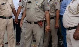 อินเดียสั่งตำรวจอ้วนไปลดน้ำหนัก ไม่อย่างนั้นอาจถูกไล่ออก