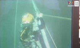 เปิดภาพนาที ดำน้ำกู้ศพสุดท้าย เรือฟีนิกซ์ทับ สุดยากฝ่าคลื่นวางท่อดูดทราย