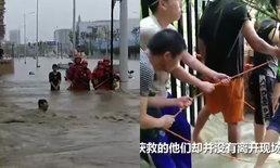 5 หนุ่มจีนรอดตายจากเหตุน้ำป่า ขอเข้าร่วมทีมกู้ภัยช่วยคนอื่นต่อ
