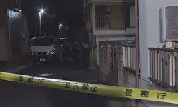 ตร.ญี่ปุ่นเผย พบ 5 ศพ ตายคาบ้านพักกรุงโตเกียว คาดฆ่าตัวตายหมู่